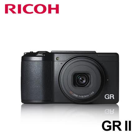 RICOH GR II 標準版(公司貨) -friDay購物 x GoHappy