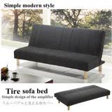 【ABOSS】Tire 簡約日式三段式沙發床 (布套可拆洗)