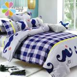 飾家《大鬍子先生》頂級加大活性絲柔棉四件式兩用被床罩組台灣製