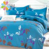 飾家《飄絮》頂級加大活性絲柔棉四件式兩用被床罩組台灣製