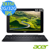 Acer 宏碁 One 10 S1003-1641 2合1變形平板筆電 (Z8350/32G/W10)