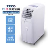 【福利品】TECO東元 4坪冷暖除濕移動式空調8000btu(MP25FH)