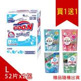【日本國內限定販售】大王阿福狗彩盒版-黏貼型L52x2