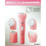 歌林Hello Kitty多功能美容美體機 KDF-MN552