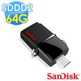 【團購】【Sandisk】SDDD2 Ultra OTG3.0 64G 隨身碟 - 3入