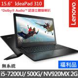 (超值福利品)Lenovo IdeaPad 310雙核心i5-7200U 效能型 筆電 4GB/500G/無系統 (80TV00RHTW)-送Lenovo原廠筆電包