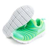 NIKE 童鞋 運動鞋 綠 NIKE DYNAMO FREE (PS) - 343738307