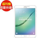 福利品 Samsung Tab S2 8.0 輕薄平板電腦 (全新未使用)