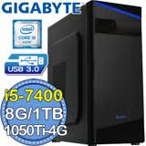 技嘉H110平台【信仰堡壘】Intel第七代i5四核 GTX1050Ti-4G獨顯 1TB效能電腦