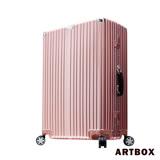 【ARTBOX】英倫復古-29吋PC鏡面鋁框行李箱(玫瑰金)