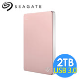 希捷 Seagate Backup Plus Slim 2TB 2.5吋行動硬碟 STDR2000309 玫瑰金