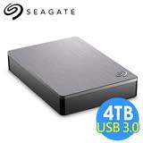 希捷 Seagate Backup Plus Portable 4TB 2.5吋行動硬碟 STDR4000301 銀色