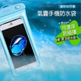 【USAMS】 氣囊防水袋 氣泡 可拍照 通用手機防水袋 適用6吋以下手機 玩水必備 旅遊 踏浪 海邊