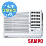 《SAMPO 聲寶》 4-6坪CSPF定頻窗型右吹冷氣AW-PC28R