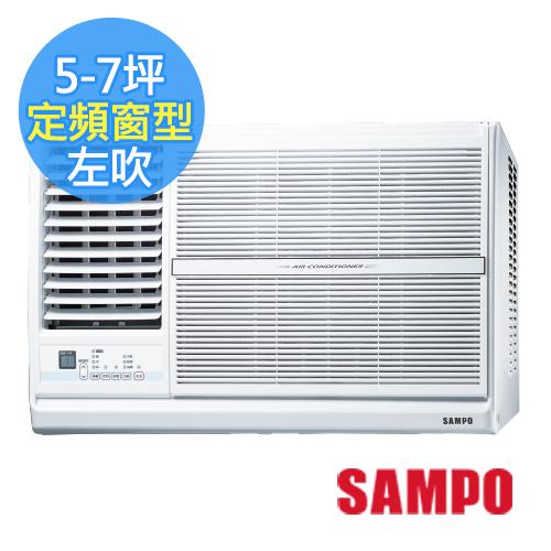 《SAMPO 聲寶》 5-7坪CSPF定頻窗型左吹冷氣AW-PC36L