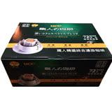 【日本UCC】職人精選綜合濾掛式咖啡(7gX72包)免運