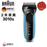 【福利品】德國百靈BRAUN Series3電鬍刀3010s-藍