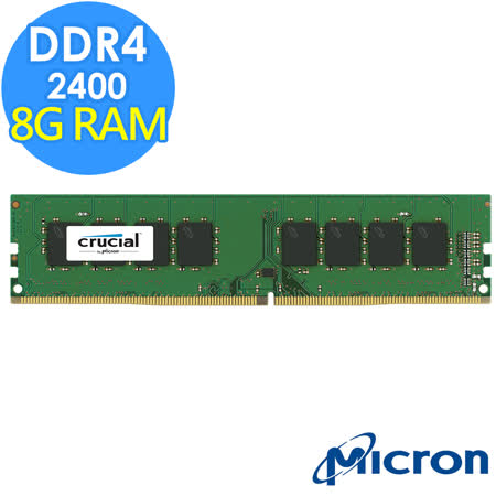 Micron 美光 Crucial DDR4 2400/8G RAM -friDay購物 x GoHappy