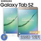 (福利品) Samsung GALAXY Tab S2 8吋 3G/32GB WIFI版 (T713) 八核心旗艦超平板電腦(白/金色)