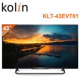 KOLIN歌林 43吋低藍光LED顯示器+視訊盒KLT-43EVT01 含運送