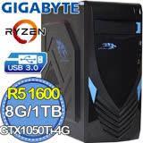 技嘉A320平台【神秘祭司】AMD Ryzen六核 GTX1050Ti-4G獨顯 1TB效能電腦