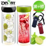 【OMORY】寬口雙層隔熱玻璃瓶360ML/附水杯套-(2入組黑+綠)