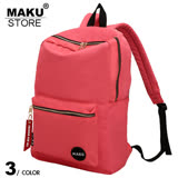 【MAKU STORE】韓版簡約雙拉鍊學院風百搭個性後背包-紅色