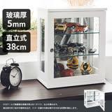 Peachy life 直立式38cm玻璃展示櫃/收納櫃/公仔櫃/置物櫃