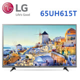 [促銷 ]LG樂金 65型IPS 4K UHD LED智慧連網液晶電視(65UH615T)含基本安裝 送連網體感遙控器+氣泡水機(6/30前)