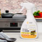 HIKARI 日光生活 環保酵素廚房清潔劑 400ml U160