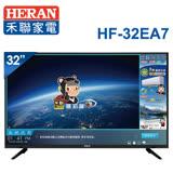 禾聯HERAN 32型聯網液晶電視HF-32EA7