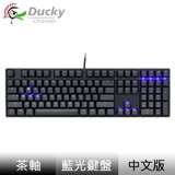 Ducky 創傑 One 茶軸 藍光 PBT二色透光機械式鍵盤《中文版》