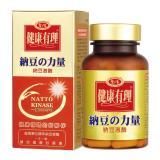【愛之味生技】納豆激酉每保健膠囊(60粒/瓶)