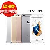 【福利品】APPLE  iPhone 6S 4.7吋 16G (全新未使用)