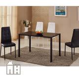 AT HOME-韋特4尺玻璃餐桌椅組(一桌四椅)(兩色可選)