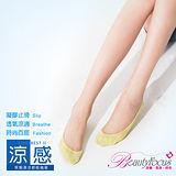 【BeautyFocus】涼感後跟凝膠隱形襪/素面款-2500中黃色