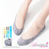 【BeautyFocus】涼感後跟凝膠隱形襪/小花款-2503灰色