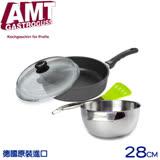 【德國AMT】黑魔法28cm平底鍋含鍋蓋+UCOM25cm攪拌盆