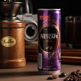 【雀巢咖啡】摩卡拿鐵即飲罐裝(240ml)