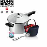 【瑞士KUHN RIKON】壓力鍋單柄3.5L+牛仔系列防溢鍋附提+霧鋼短湯杓
