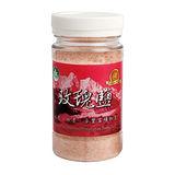 隆一玫瑰細鹽(罐裝)230ML