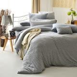 義大利La Belle《斯卡線曲》加大四件式色坊針織被套床包組-藍灰