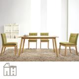 AT HOME-利斯特實木餐桌椅組(一桌四椅)