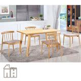 AT HOME-葛麗絲原木餐桌椅組(一桌四椅)