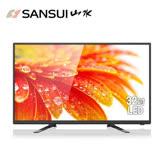 SANSUI 山水 32吋LED多媒體液晶顯示器+數位視訊盒(SLED-3266) ◆加贈雙人牌指甲鉗