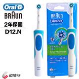 ▼【德國百靈Oral-B】歐樂B-動感超潔電動牙刷D12.N
