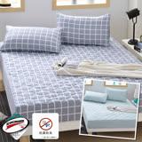 1入組【原創本色】雙人防潑水抗菌兩用床包型保潔墊枕套組(2色可選)