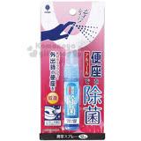 〔小禮堂〕日本紀陽除蟲菊 日製攜帶式便座除菌劑《藍.12ml》衛生消毒