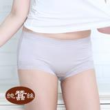 【岱妮蠶絲】EA23002S短纖純蠶絲蕾絲中腰平口內褲(銀灰)