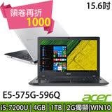 Acer 宏碁 E5-575G-596Q 白色 15.6吋/i5-7200UNV/940MX 2GB獨顯 /1TB 強悍美型戰鬥筆電